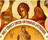 Holy Trinity Greek Ortho